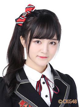 CKG48_王露皎_17.jpg