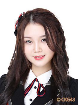 CKG48_郑阳莹_17.jpg