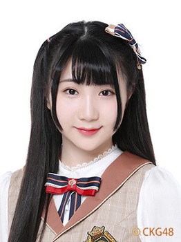 CKG48_雷宇霄_17.jpg