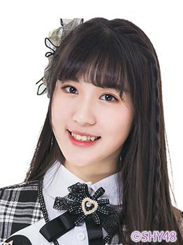 SHY48_逯芳竹_17.jpg